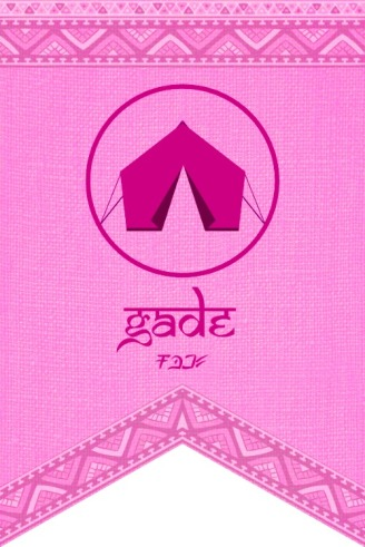 Image Gade